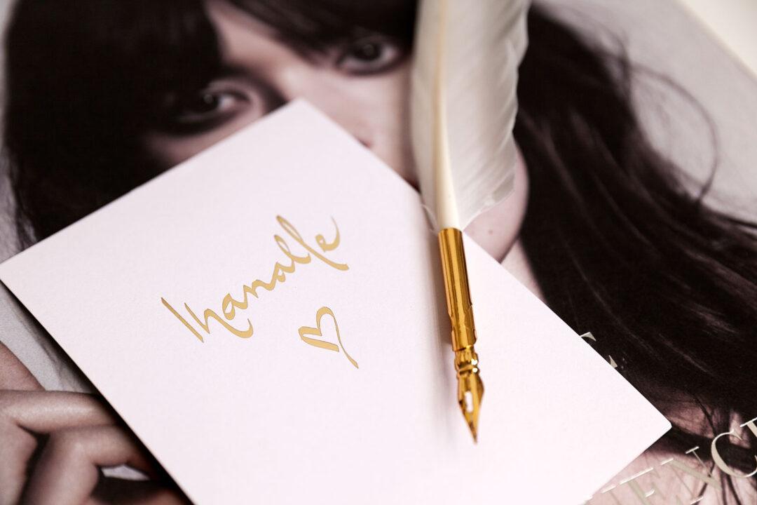 Postikortti | Ihanalle 2
