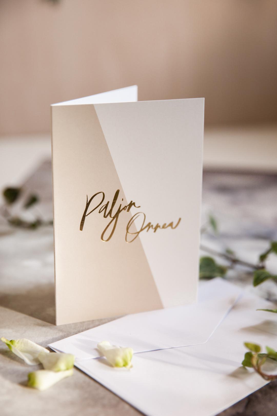2-osainen kortti | Paljon onnea 1