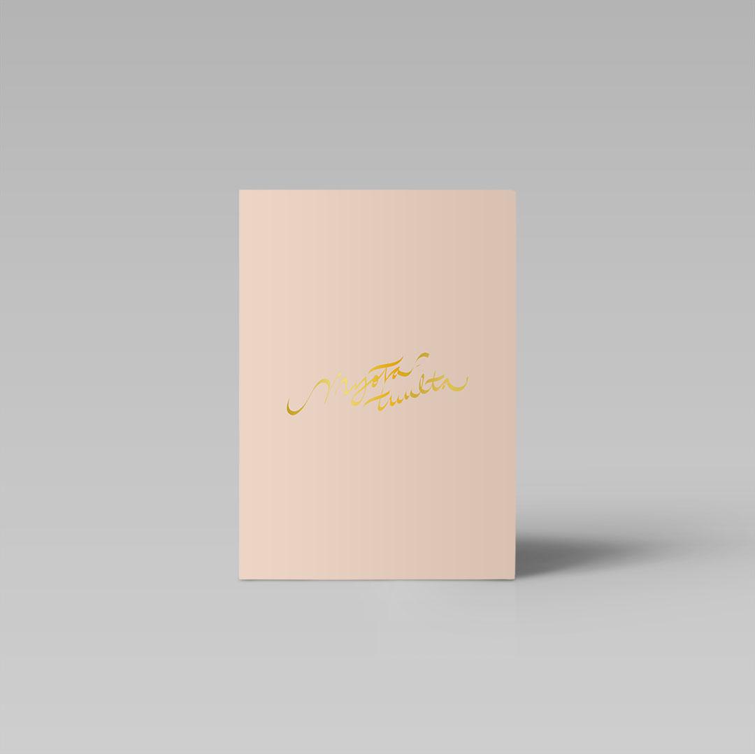 Ainoa Graphic Design