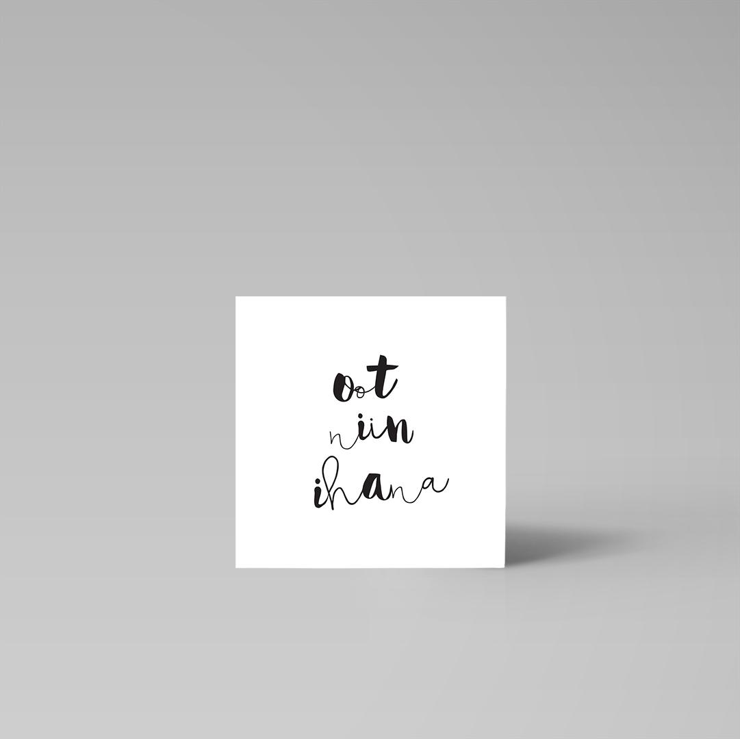 Postikortti | Oot niin ihana 1