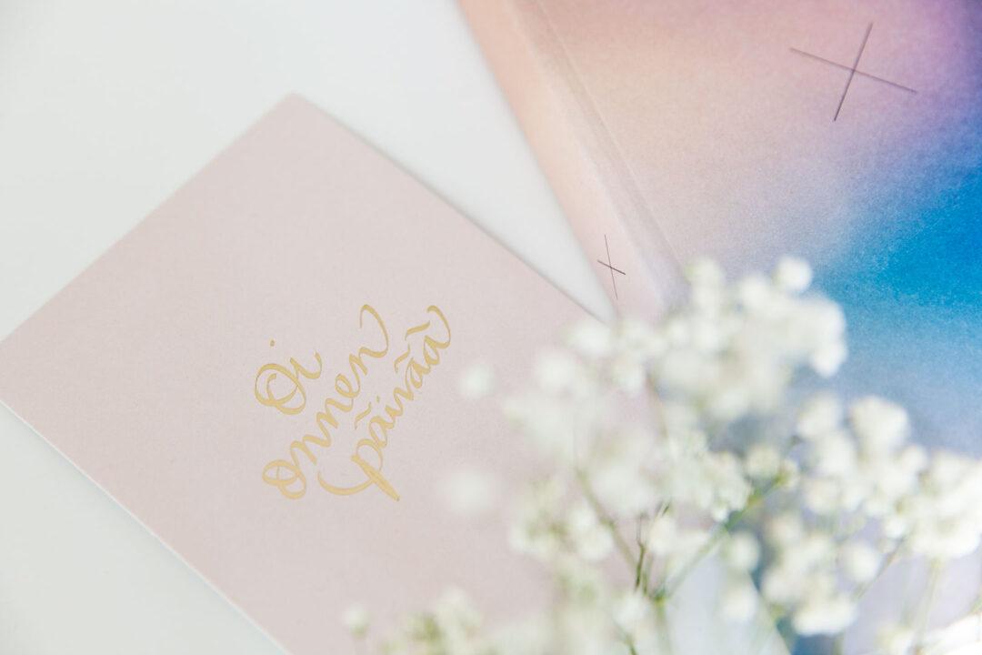 Postikortti | Oi onnenpäivää 2