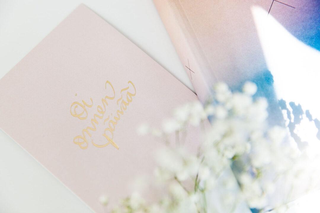 Postikortti | Oi onnenpäivää 3