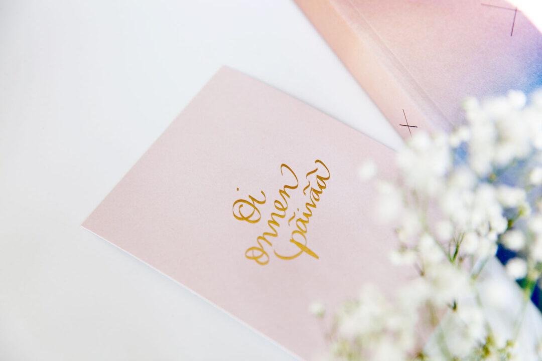 Postikortti | Oi onnenpäivää 10