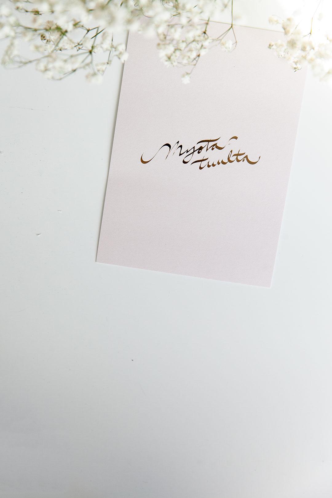 Postikortti | Myötätuulta 3