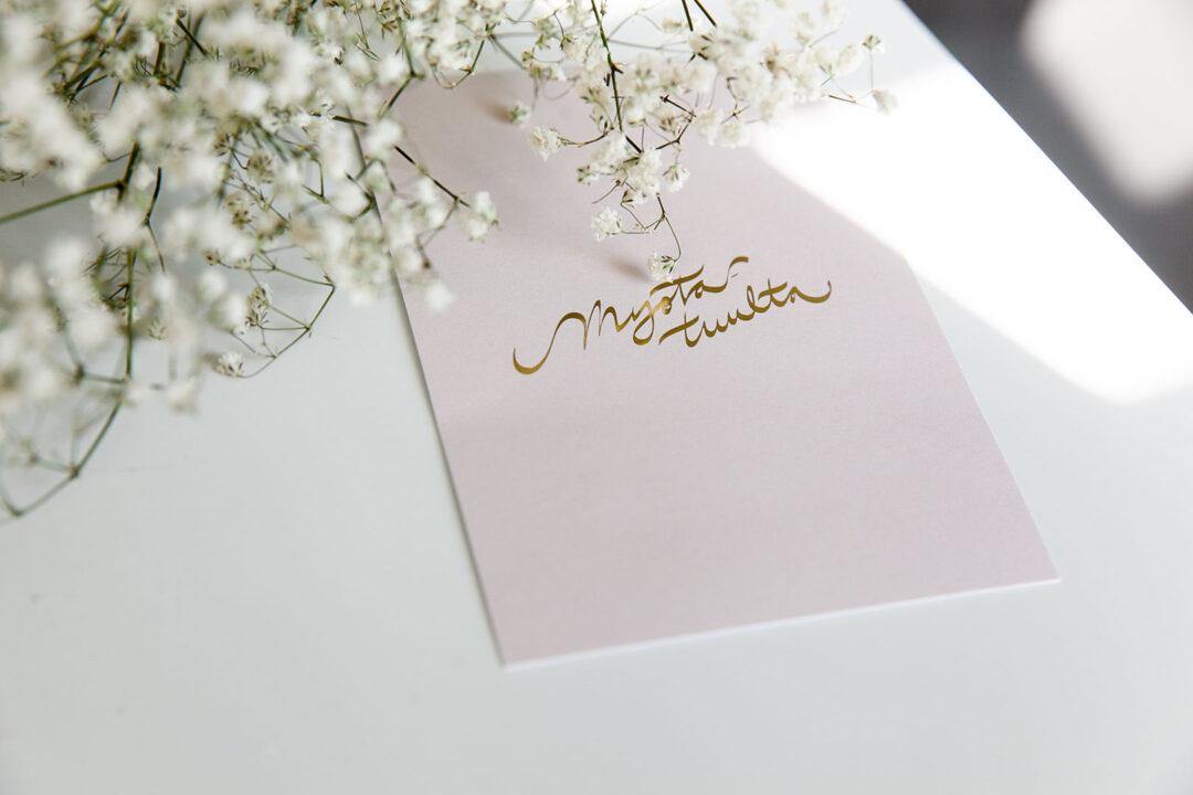 Postikortti | Myötätuulta 7