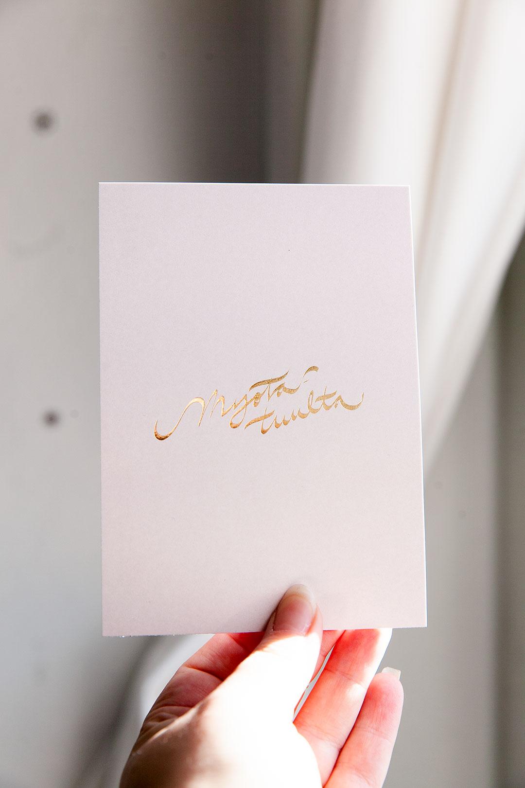 Postikortti | Myötätuulta 1