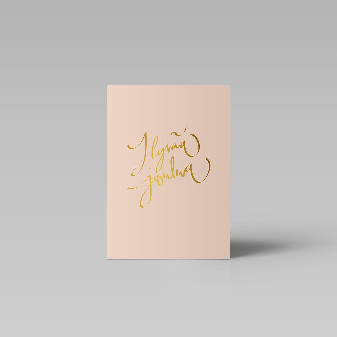 Postikortti | Hyvää Joulua 4