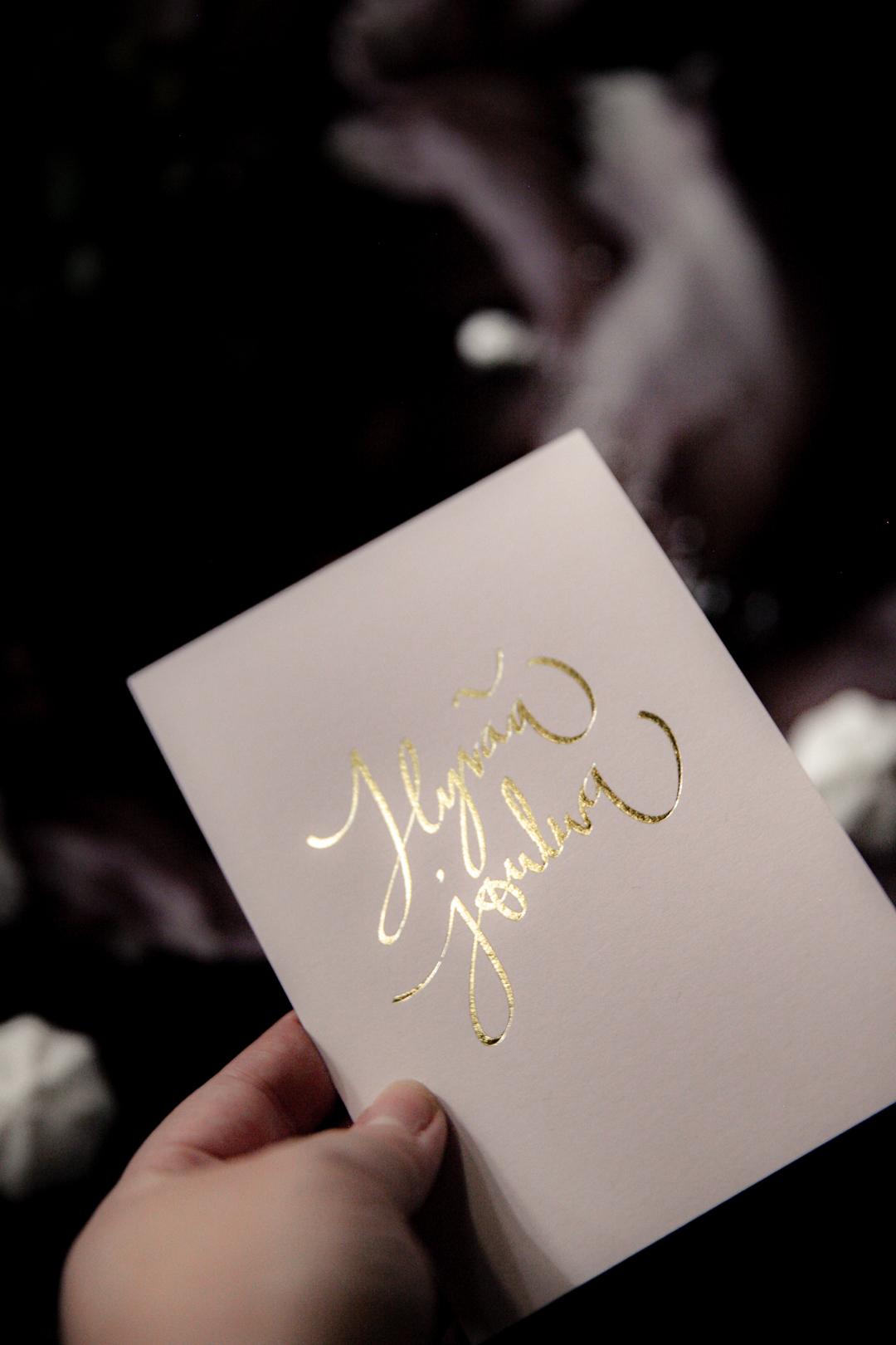 Postikortti | Hyvää Joulua 2